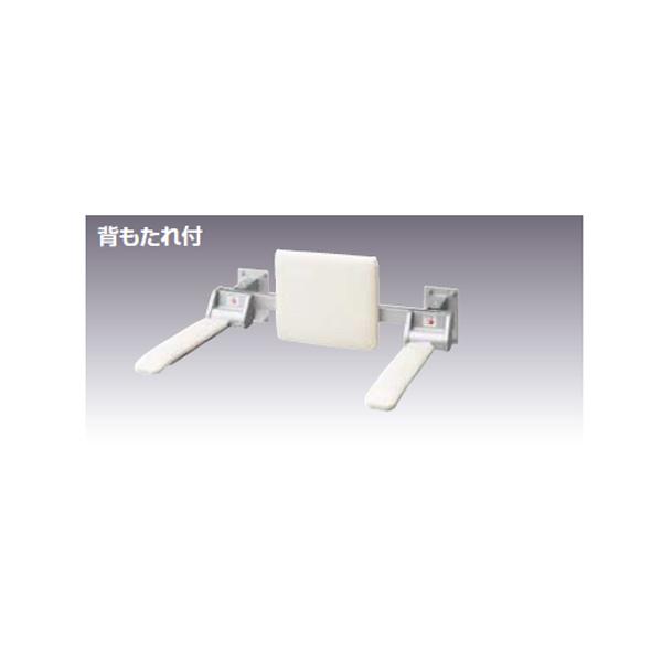 【KFC-274EU】リクシル 肘掛け手すり(壁付式・背もたれ付) 合成皮革タイプ ロングタイプ 【LIXIL】