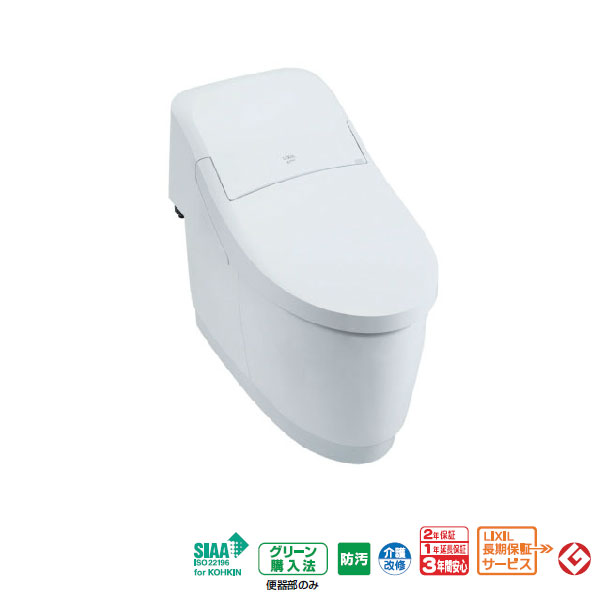 【YHBC-CL10S+DT-CL114A】リクシル 住宅トイレ プレアスLSタイプ床排水 CL4A 【LIXIL】