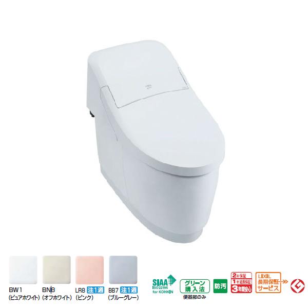 【YHBC-CL10H+DT-CL116AH】リクシル 住宅トイレ プレアスLSタイプリトイレ CLR6A 【LIXIL】