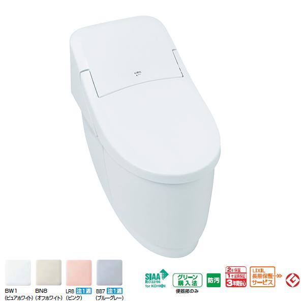【YBC-CL10PM+DT-CL116APM】リクシル 住宅トイレ マンションリフォーム用 プレアスLSタイプ 床上排水 155タイプ CLM6A 【LIXIL】