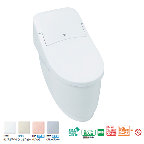 【YBC-CL10PM+DT-CL114APM】リクシル 住宅トイレ マンションリフォーム用 プレアスLSタイプ 床上排水 155タイプ CLM4A 【LIXIL】