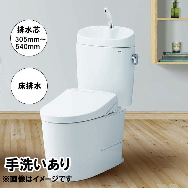 【CS400BM+SH401BAK】TOTO ピュアレストEX 組合せ便器 手洗いあり 排水芯305~540mm 床排水 リモデル対応 (一般地)