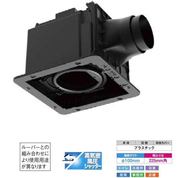【DVF-XTD14CD】東芝 ダクト用換気扇 低騒音形 [DCモーター] ルーバー(本体カバー)別売 サニタリー用 【TOSIBA】