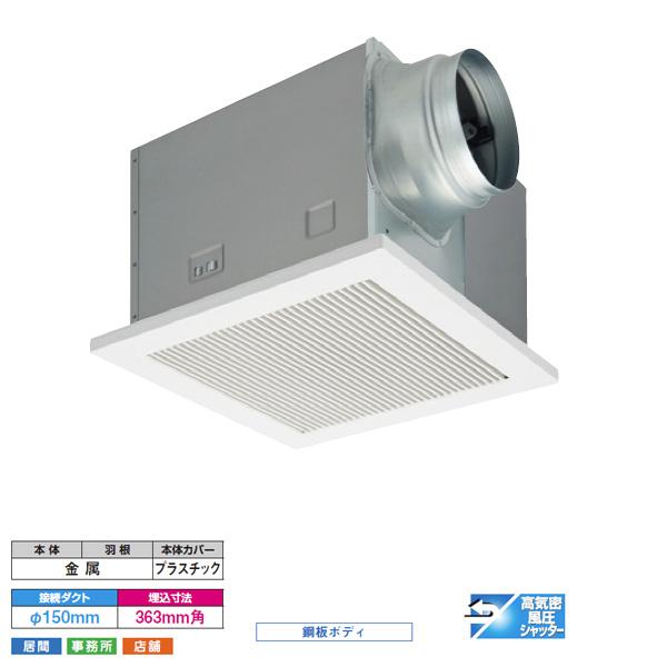 【DVF-T23RVQDA】東芝 ダクト用換気扇 低騒音形 インテリア格子 居間・事務所・店舗用 【TOSIBA】