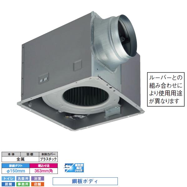 【DVF-XT23YDA】東芝 ダクト用換気扇 低騒音形 サニタリー用 ルーバー(本体カバー)別売 【TOSIBA】