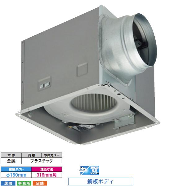 【DVF-XT20QD】東芝 ダクト用換気扇 低騒音形 ルーバー(本体カバー)別売 居間・事務所・店舗用 【TOSIBA】