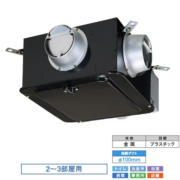 【DVC-18T1】東芝 ダクト用換気扇 天井埋込形 間取付タイプ サニタリー用 【TOSIBA】