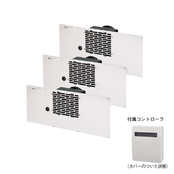【VFU-10SA2】東芝 床下用換気扇 【TOSIBA】