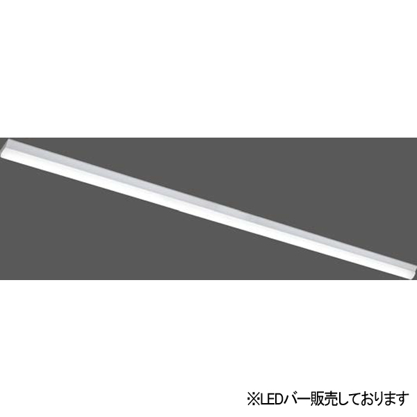 【LEEM-81004W-HG】東芝 LEDバー スタンダードタイプ ハイグレード 110タイプ 10,000lmタイプ 4000K 【TOSHIBA】