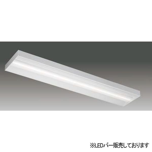 【LEEM-40523W-DG】東芝 LEDバー グレア抑制タイプ DGタイプ 一般タイプ 40タイプ 5,200lタイプ 4000K 【TOSHIBA】