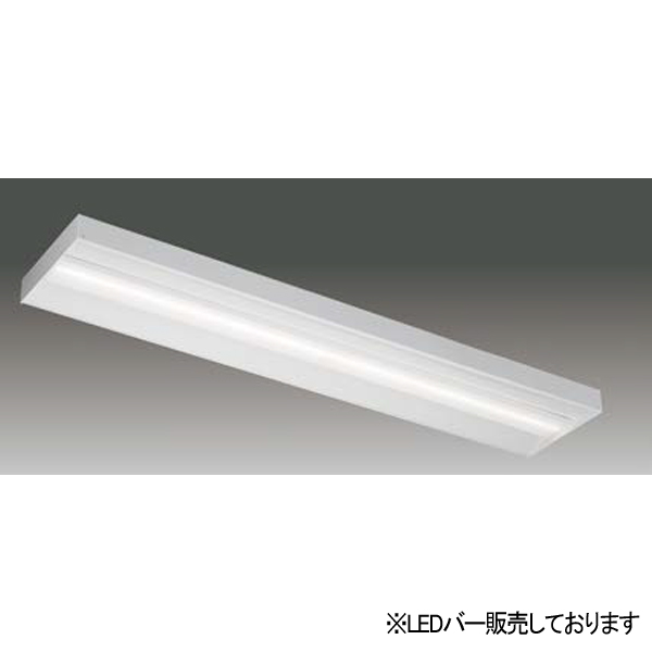 【LEEM-40403W-DG】東芝 LEDバー グレア抑制タイプ DGタイプ 一般タイプ 40タイプ 4,000lタイプ 4000K 【TOSHIBA】