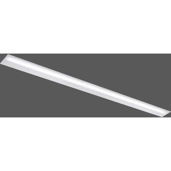【LEKR819643W-LS9】東芝 LEDベースライト 110タイプ 埋込形 下面開放W190 白色 4000K 【TOSHIBA】