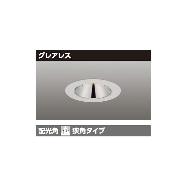 【LEDD-05304WV-RD1】東芝 LED小径ダウンライト 埋込穴 φ50 【TOSHIBA】
