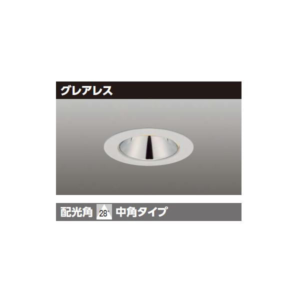 【LEDD-05305WWV-RD1】東芝 LED小径ダウンライト 埋込穴 φ50 【TOSHIBA】