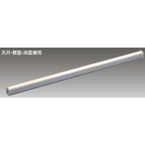 【LEDL-06902L-LS9】東芝 LEDライン器具 屋外防水用ライン器具(電球色) 1200mmタイプ 【TOSHIBA】