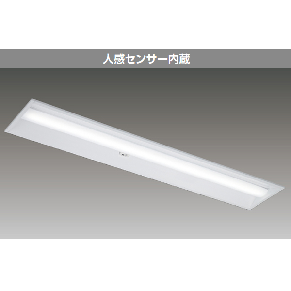 【LEKR422524HYW-LD9】東芝 LEDベースライト TENQOOシリーズ 40タイプ 人感センサー内蔵 埋込形 下面開放W220 ハイグレード