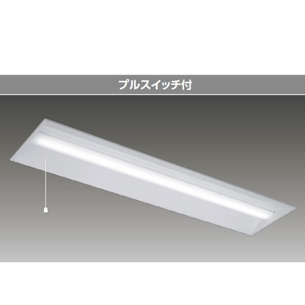 【LEKR430694HPWW-LS9】東芝 LEDベースライト TENQOOシリーズ 40タイプ プルスイッチ付 埋込形 下面開放W300 ハイグレード
