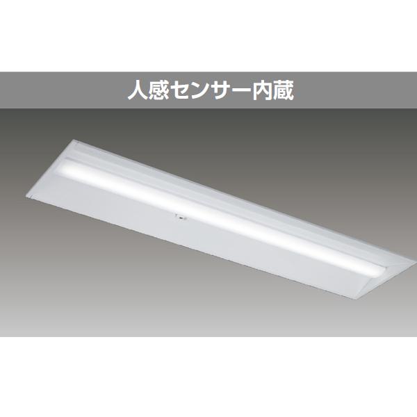 【LEKR430693YD-LD9】東芝 LEDベースライト TENQOOシリーズ 40タイプ 人感センサー内蔵 埋込形 下面開放W300 一般タイプ