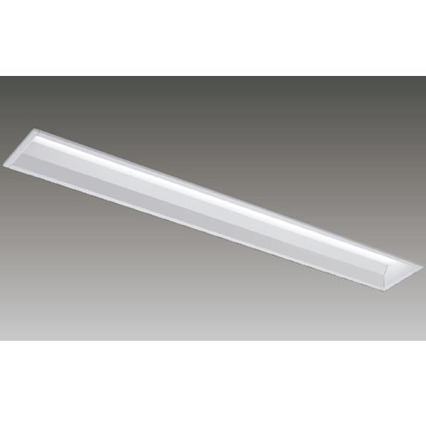 【LEKR416693W-LS9】東芝 LEDベースライト TENQOOシリーズ 40タイプ 非調光 埋込形 システムアップW150 一般タイプ