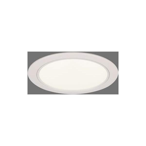 【LEKD2523015L-LD9】東芝 LEDユニット交換形 ダウンライト 白色深形タイプ 高効率 調光 φ150 2500シリーズ 【TOSHIBA】