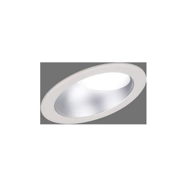 【LEKD252716W-LD9】東芝 LEDユニット交換形 ダウンライト 傾斜天井用 高効率 調光 φ175 2500シリーズ 【TOSHIBA】
