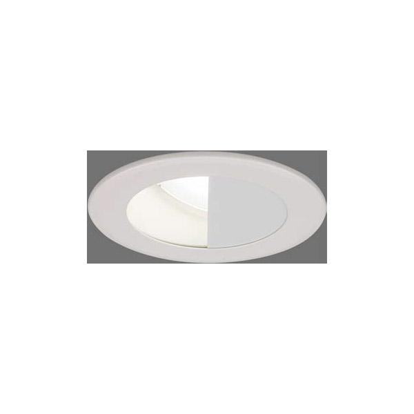 【LEKD2523414W-LS9】東芝 LEDユニット交換形 ダウンライト ウォールウォッシャー 高効率 非調光 φ125 2500シリーズ 【TOSHIBA】