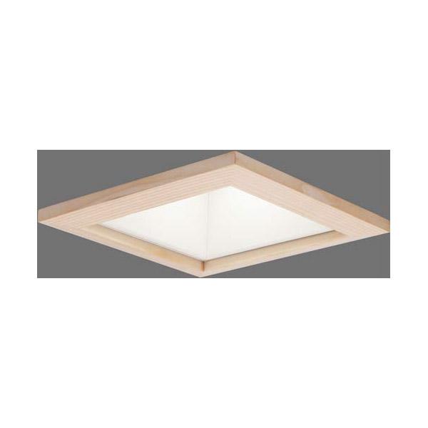 【LEKD2526410N-LS9】東芝 LEDユニット交換形 ダウンライト 和風(角形) 高効率 非調光 □150 2500シリーズ 【TOSHIBA】