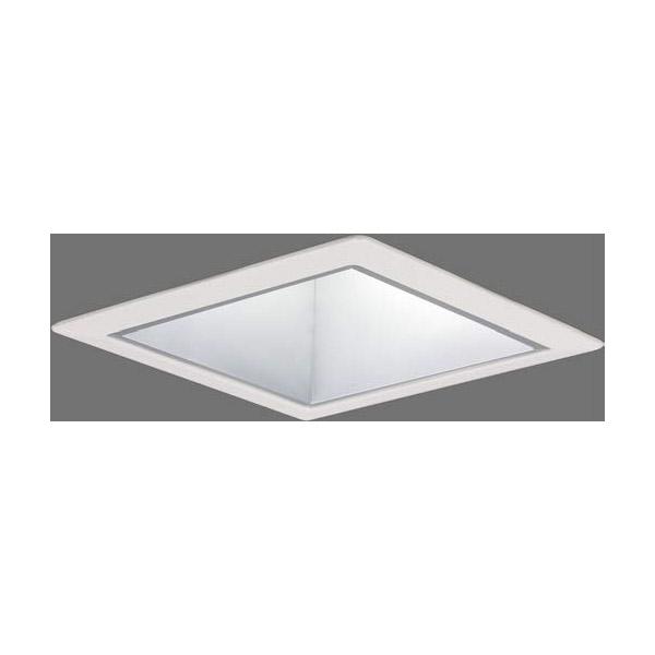 【LEKD2526010W-LS9】東芝 LEDユニット交換形 ダウンライト 角形 高効率 非調光 □150 2500シリーズ 【TOSHIBA】