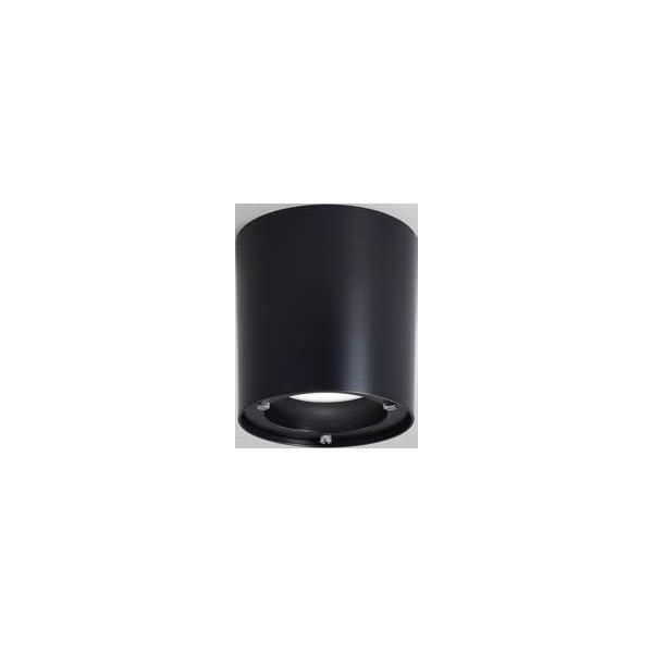 【LEKG252411LK-LS9】東芝 LEDユニット交換形 ダウンライト 直付シーリング 黒色 高効率 非調光 直付150 2500シリーズ 【TOSHIBA】