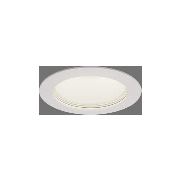 【LEKD202914WW-LS9】東芝 LEDユニット交換形 ダウンライト 軒下用 高効率 非調光 φ125 2000シリーズ 【TOSHIBA】