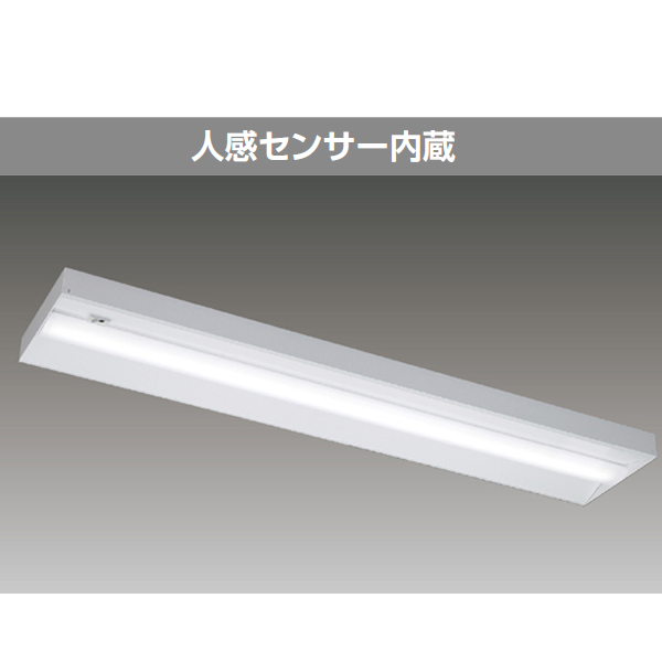 【LEKT425693YW-LD9】東芝 LEDベースライト TENQOOシリーズ 40タイプ 人感センサー内蔵 直付形 直付下面開放 一般タイプ