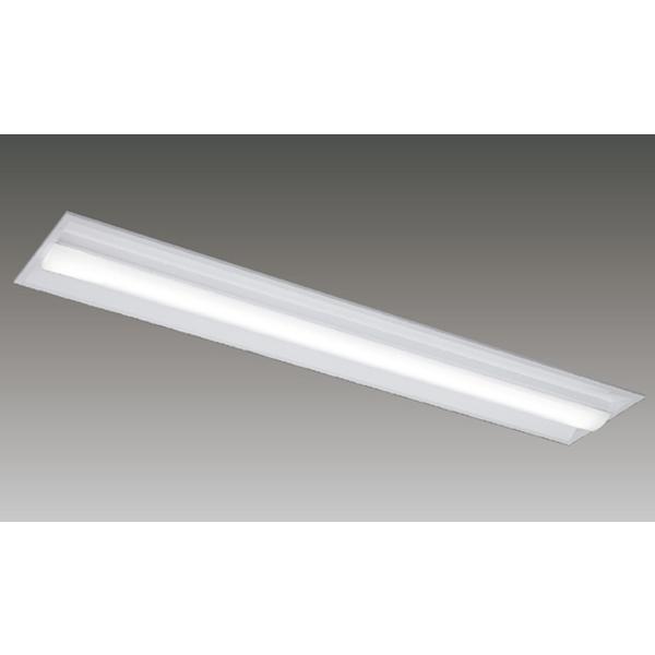 【LEKR423693L-LS9】東芝 LEDベースライト TENQOOシリーズ 40タイプ 非調光 埋込形 Cチャンネル回避器具 一般タイプ