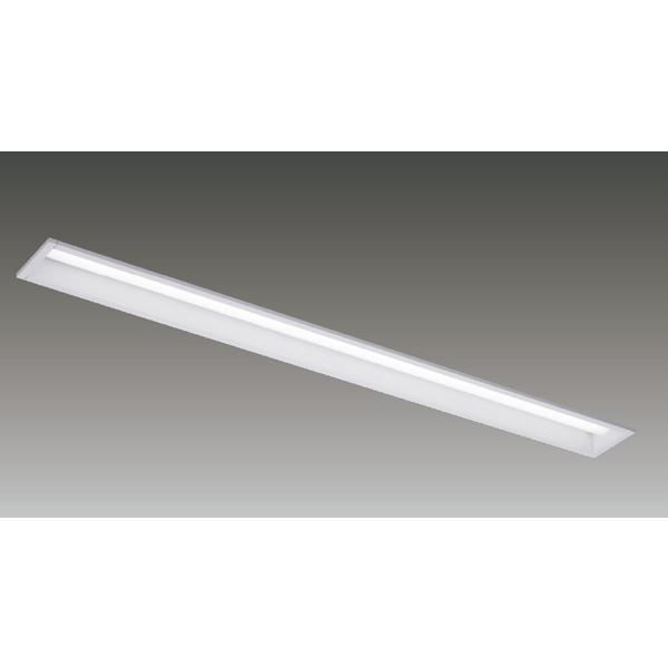 【LEKR410693W-LD9】東芝 LEDベースライト TENQOOシリーズ 40タイプ 調光 埋込形 下面開放W100 一般タイプ Hf32形×2灯用高出力形器具相当