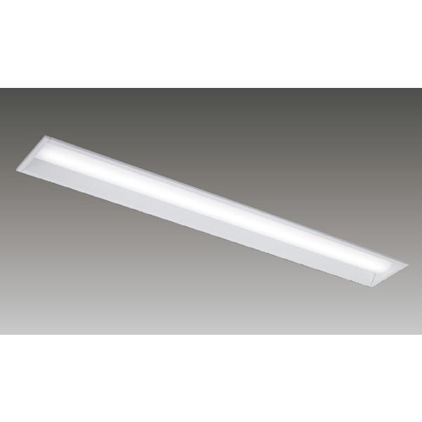 【LEKR415693W-LD9】東芝 LEDベースライト TENQOOシリーズ 40タイプ 調光 埋込形 下面開放W150 一般タイプ Hf32形×2灯用高出力形器具相当