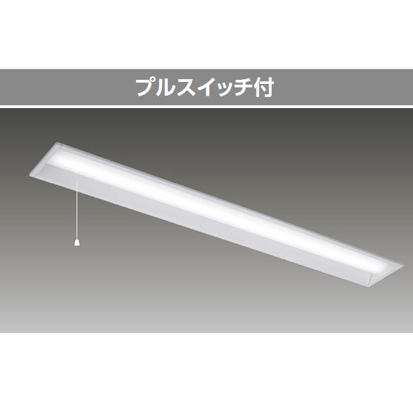【LEKR415694HPW-LS9】東芝 LEDベースライト TENQOOシリーズ 40タイプ プルスイッチ付 埋込形 下面開放W150 ハイグレード