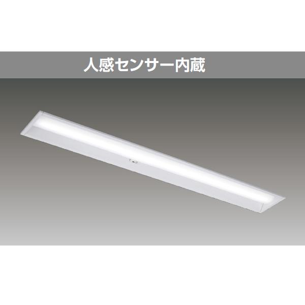 【LEKR415524HYW-LD9】東芝 LEDベースライト TENQOOシリーズ 40タイプ 人感センサー内蔵 埋込形 下面開放W150 ハイグレード
