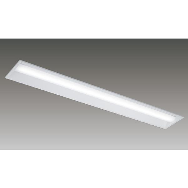 【LEKR419694HWW-LD9】東芝 LEDベースライト TENQOOシリーズ 40タイプ埋込形 下面開放W190 ハイグレード Hf32形×2灯用高出力形器具相当