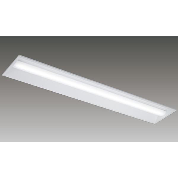 【LEKR422694HWW-LD9】東芝 LEDベースライト TENQOOシリーズ 40タイプ 調光 埋込形 下面開放W220 ハイグレード
