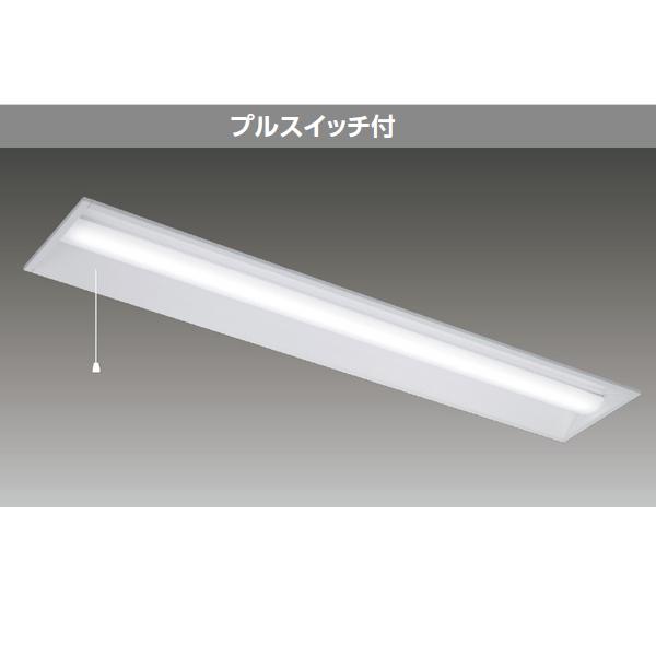 【LEKR422524HPN-LS9】東芝 LEDベースライト TENQOOシリーズ 40タイプ プルスイッチ付 埋込形 下面開放W220 ハイグレード