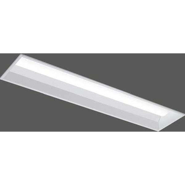 【LEKR426524HWW-LD9】東芝 LEDベースライト 40タイプ システムアップW220 埋込形 ハイグレード 調光タイプ 温白色 3500K 【TOSHIBA】