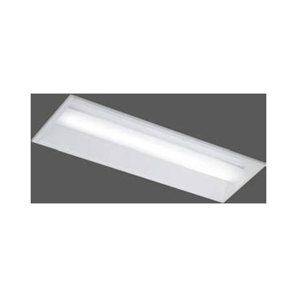 【LEKR222323N-LD9】東芝 LEDベースライト 20タイプ 埋込形 下面開放W220 調光タイプ 昼白色 5000K 【TOSHIBA】