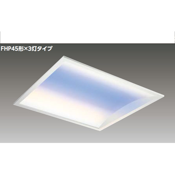 【LEKR760125BW-LD9】東芝 LEDベースライト TENQOOシリーズ SORAIRO[ソライロ] 調光 FHP45形×3灯タイプ 埋込形 【TOSHIBA】
