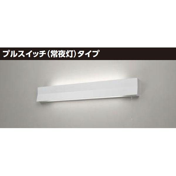 【LEDB-30902PWW-LD1】東芝 LEDホスピタルブラケット プルスイッチ(常夜灯)タイプ 温白色(相関色温度3500K) 【TOSHIBA】