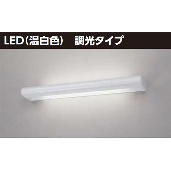 【LEDB-30912WW-LD9】東芝 LEDホスピタルブラケット LED(温白色) 調光タイプ 温白色(相関色温度3500K) 【TOSHIBA】