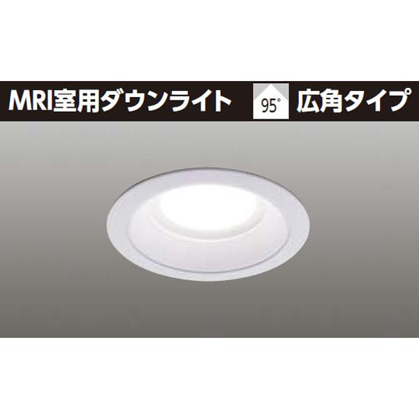 LEDD-21111MW 東芝 MRI室用ダウンライト 95° 本日の目玉 広角タイプ 相関色温度4000K 最安値に挑戦 白色 TOSHIBA 電源ユニット別売