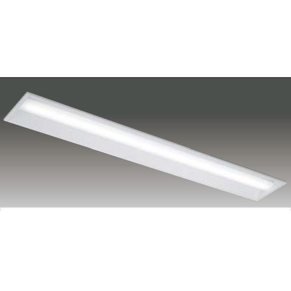 【LEER-41902E-LS9+LEEM-40404WW-HG】東芝 LEDベースライト TENQOOシリーズ 低ノイズ器具 40タイプ埋込形 下面開放W190 Ra83