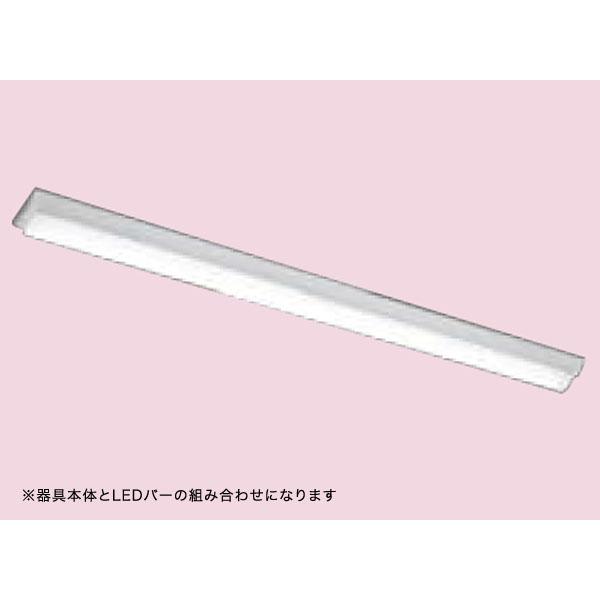 【LEET-41201E-LS9+LEEM-40523WW-VB】東芝 LEDベースライト TENQOOシリーズ 低ノイズ器具 高演色タイプ 5200lmタイプ 温白色(3500K)