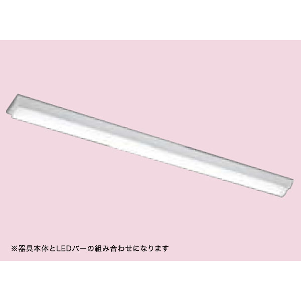 【LEET-41201E-LS9+LEEM-40403L-VB】東芝 LEDベースライト TENQOOシリーズ 低ノイズ器具 高演色タイプ 4000lmタイプ 電球色(3000K)