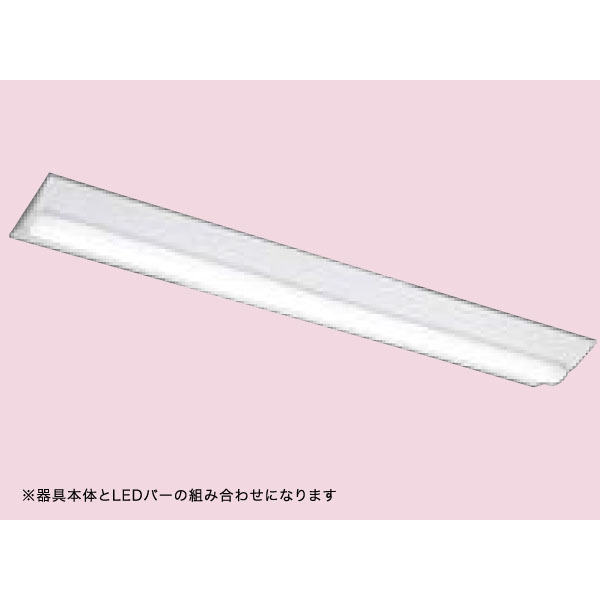 【LEET-42301E-LS9+LEEM-40323L-VB】東芝 LEDベースライト TENQOOシリーズ 低ノイズ器具 高演色タイプ 3200lmタイプ 電球色(3000K)