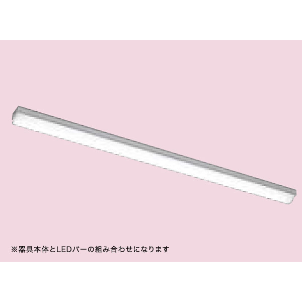 【LEET-40701E-LS9+LEEM-40523L-VB】東芝 LEDベースライト TENQOOシリーズ 低ノイズ器具 高演色タイプ 5200lmタイプ 電球色(3000K)